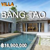 Bang Tao